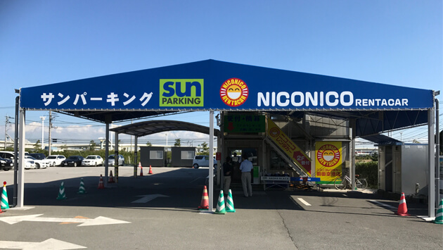 Image of the NICONICO Rent a Car - Tokyo International Airport (Haneda) shop store front.