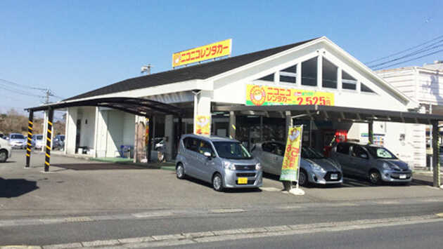 Image of the NICONICO Rent a Car - Kagoshima Airport shop store front.