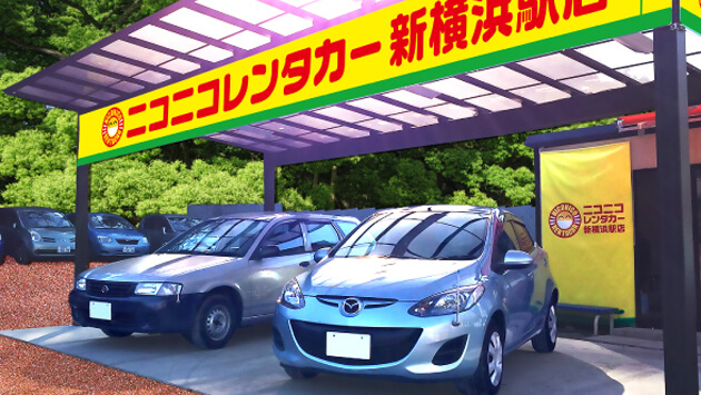 Image of the NICONICO Rent a Car - Shin-Yokohama Station shop store front.