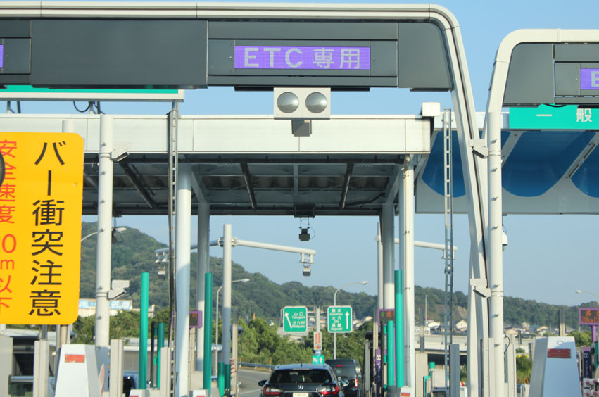 ETC toll gate