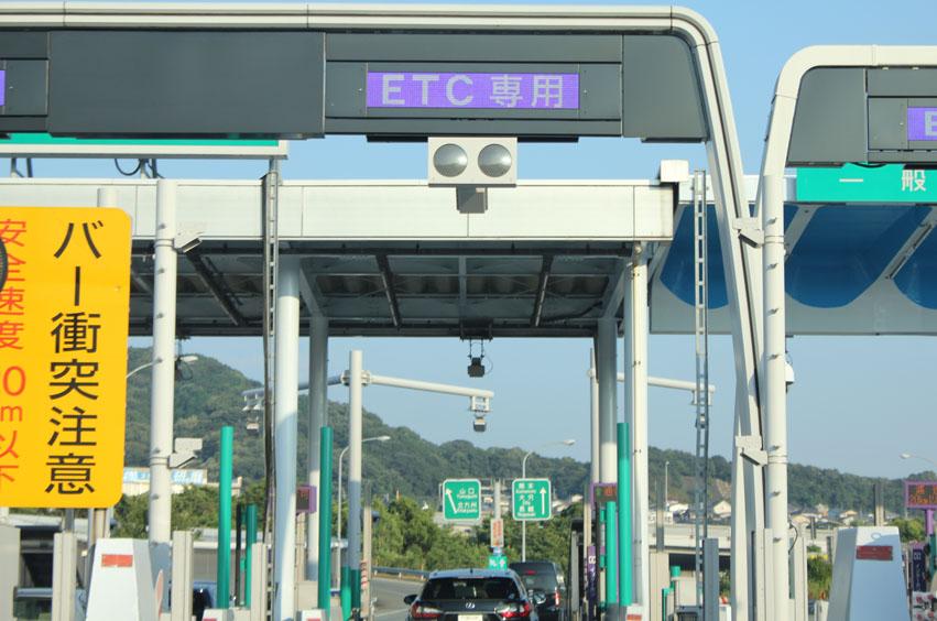 ETC toll gate