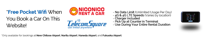 Banner advertising free pocket wifi for any car rentals at Narita, Haneda, New Chitose, and Fukuoka Airports.
