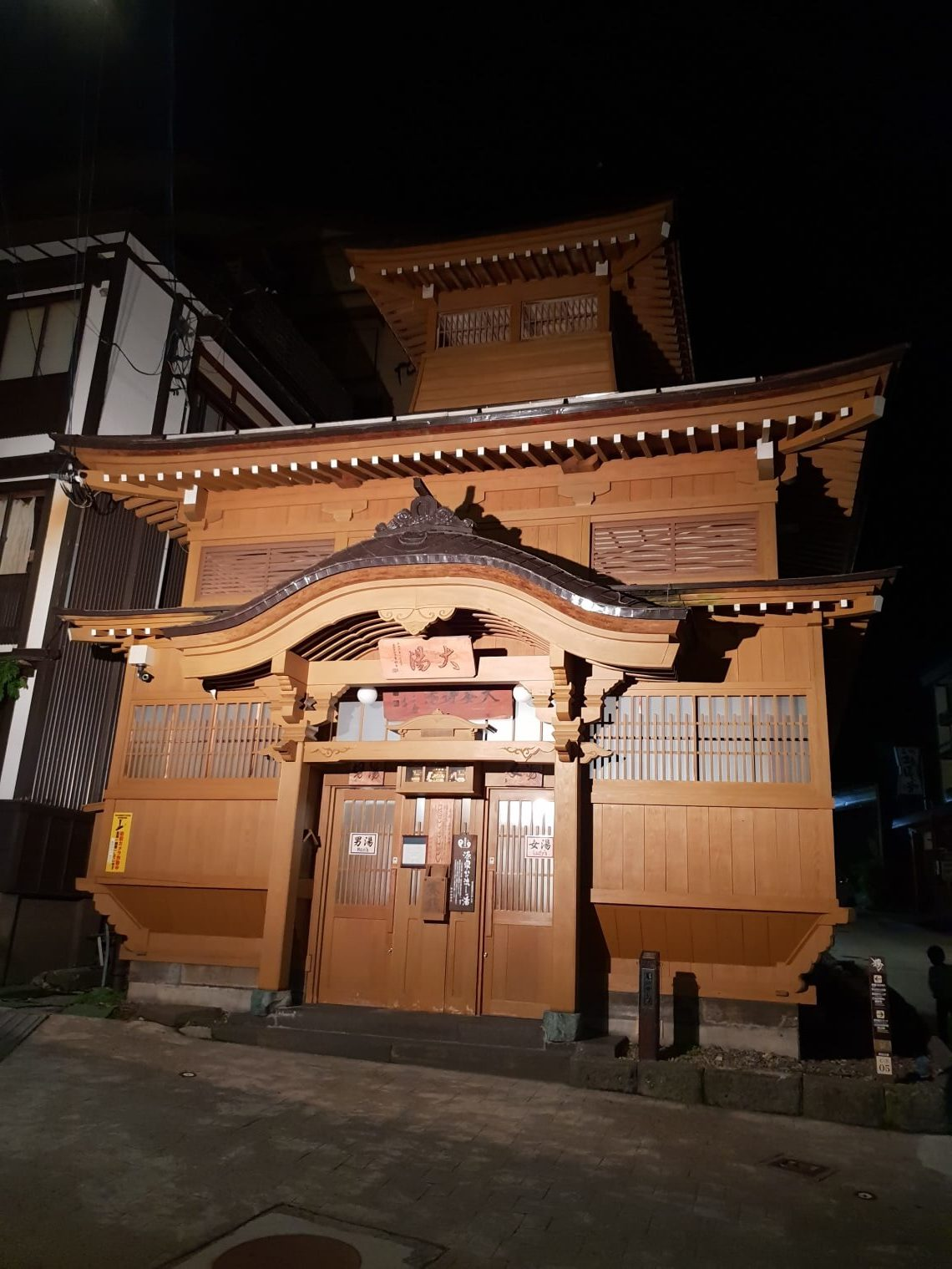 One of Nozawa's many public bath houses.