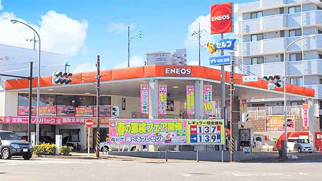 Image of the NICONICO Rent a Car - Center-Minami Station shop store front.