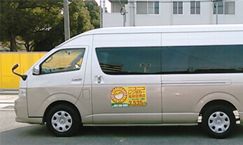 NICONICO Rent a Car - Narita Airport Location