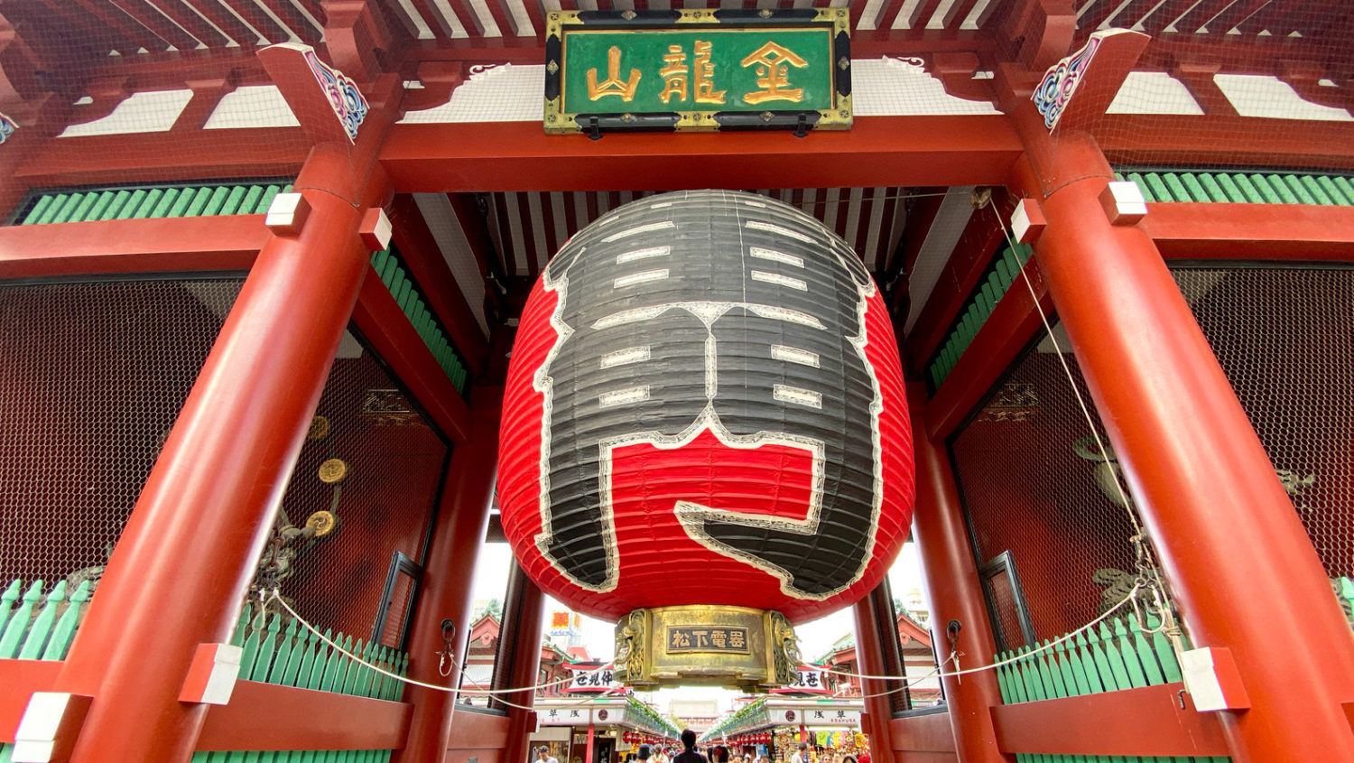 Close up of red Asakusa lantern.
